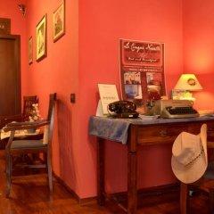 Отель B&B Le Cinque Novelle Агридженто спа фото 2