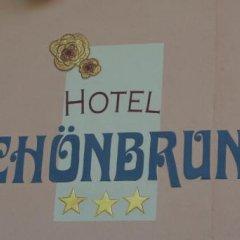 Hotel Schonbrunn Меран фитнесс-зал