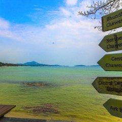 Отель Bhundhari Chaweng Beach Resort Koh Samui Таиланд, Самуи - 3 отзыва об отеле, цены и фото номеров - забронировать отель Bhundhari Chaweng Beach Resort Koh Samui онлайн приотельная территория