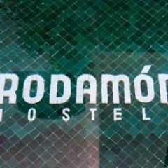 Отель Rodamon Riad Marrakech Марокко, Марракеш - отзывы, цены и фото номеров - забронировать отель Rodamon Riad Marrakech онлайн приотельная территория фото 2