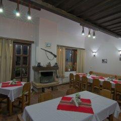 Отель Holiday Village Kochorite Пампорово питание фото 2