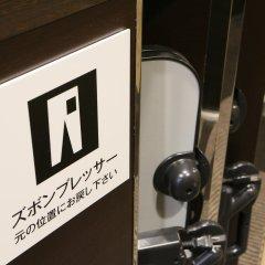APA Hotel Nagasaki-Ekimae Нагасаки сейф в номере