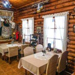 Отель Villa Malina Болгария, Боровец - отзывы, цены и фото номеров - забронировать отель Villa Malina онлайн питание фото 2
