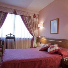 Отель Foxa 25 комната для гостей