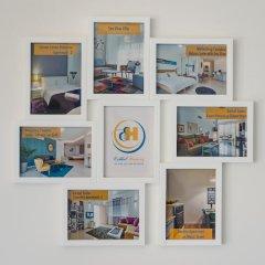 Апартаменты Marom Carmel Center Apartments Хайфа интерьер отеля