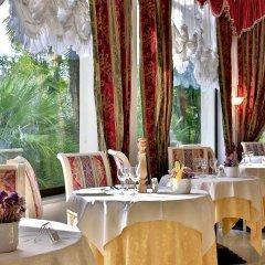 Отель Internazionale Terme Италия, Абано-Терме - отзывы, цены и фото номеров - забронировать отель Internazionale Terme онлайн помещение для мероприятий