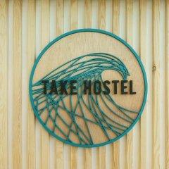 Отель TAKE Hostel Conil Испания, Кониль-де-ла-Фронтера - отзывы, цены и фото номеров - забронировать отель TAKE Hostel Conil онлайн сауна