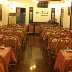 Areca Hotel питание фото 3