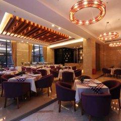 Wanpan Hotel Dongguan питание фото 2