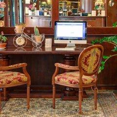 Отель Mythos Италия, Милан - 13 отзывов об отеле, цены и фото номеров - забронировать отель Mythos онлайн интерьер отеля фото 2