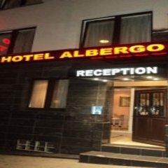 Hotel Albergo фото 8