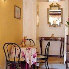 Отель Alloggi Al Gallo питание