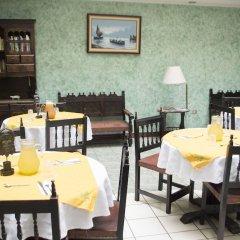 Отель Apartotel Tairona питание фото 2