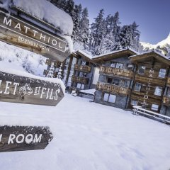 Hotel Matthiol фото 6