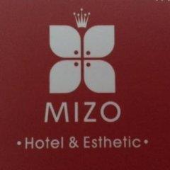 Отель Mizo Hotel Южная Корея, Сеул - отзывы, цены и фото номеров - забронировать отель Mizo Hotel онлайн фитнесс-зал фото 2