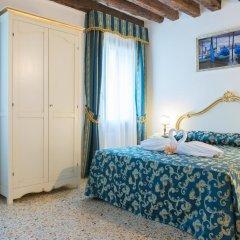 Отель Al Mascaron Ridente Италия, Венеция - отзывы, цены и фото номеров - забронировать отель Al Mascaron Ridente онлайн комната для гостей фото 5