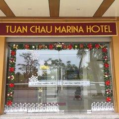 Отель Tuan Chau Marina Hotel Вьетнам, Халонг - отзывы, цены и фото номеров - забронировать отель Tuan Chau Marina Hotel онлайн фото 3