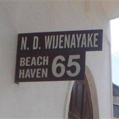 Отель Beach Haven Guest House (Mrs Wijenayake's Guest House) интерьер отеля фото 2