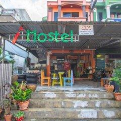Отель I Hostel Phuket Таиланд, Пхукет - 1 отзыв об отеле, цены и фото номеров - забронировать отель I Hostel Phuket онлайн фото 6
