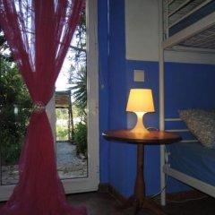 Отель Quinta da Fornalha фото 9