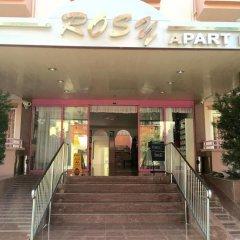 Отель Rosy Apart