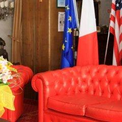 Отель Eurohotel Пьяченца помещение для мероприятий фото 2
