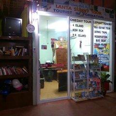 Отель Lanta Sunny House Ланта развлечения