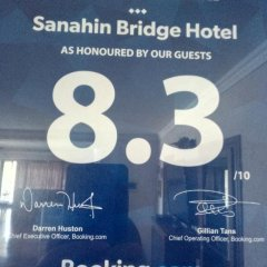 Sanahin Bridge Hotel с домашними животными