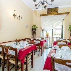 Отель Lantern Guest House Мальта, Зеббудж - отзывы, цены и фото номеров - забронировать отель Lantern Guest House онлайн питание