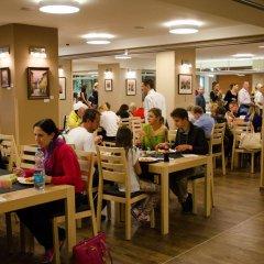 Wellness Hotel Step Прага питание