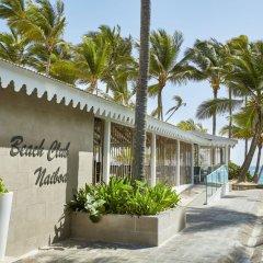 Отель Riu Naiboa All Inclusive Доминикана, Пунта Кана - 1 отзыв об отеле, цены и фото номеров - забронировать отель Riu Naiboa All Inclusive онлайн пляж фото 2