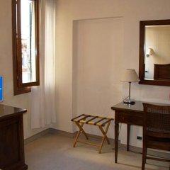 Отель Rio Alto Италия, Венеция - отзывы, цены и фото номеров - забронировать отель Rio Alto онлайн удобства в номере фото 2