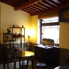 Отель Lu Song Yuan Китай, Пекин - отзывы, цены и фото номеров - забронировать отель Lu Song Yuan онлайн спа