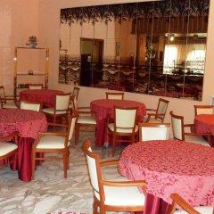 Отель Reali Италия, Кьянчиано Терме - отзывы, цены и фото номеров - забронировать отель Reali онлайн питание фото 2