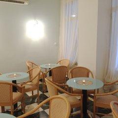 Ares Athens Hotel питание фото 4