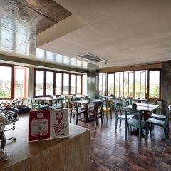 Отель Nida Rooms Naiyang 6 Sakhu питание