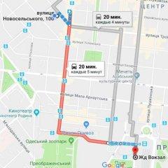 Гостиница Tapki Hostel Украина, Одесса - отзывы, цены и фото номеров - забронировать гостиницу Tapki Hostel онлайн городской автобус