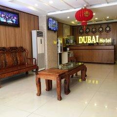 Dubai Nha Trang Hotel гостиничный бар