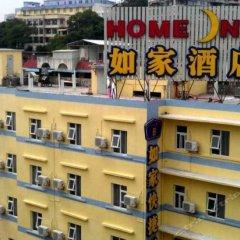 Отель Home Inn Китай, Сямынь - отзывы, цены и фото номеров - забронировать отель Home Inn онлайн