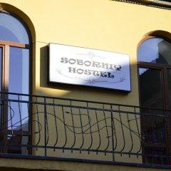 Soborniy Hostel интерьер отеля фото 3