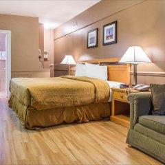 Отель Econo Lodge Downtown Ottawa Канада, Оттава - 2 отзыва об отеле, цены и фото номеров - забронировать отель Econo Lodge Downtown Ottawa онлайн комната для гостей фото 3