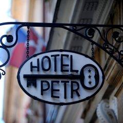 Hotel Petr интерьер отеля фото 2
