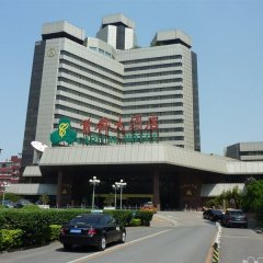 Отель Capital Hotel Китай, Пекин - 8 отзывов об отеле, цены и фото номеров - забронировать отель Capital Hotel онлайн фото 3