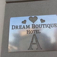 Dream Boutique Hotel парковка
