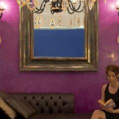Отель Aspaki by Art Maisons Греция, Остров Санторини - отзывы, цены и фото номеров - забронировать отель Aspaki by Art Maisons онлайн детские мероприятия