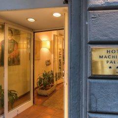 Отель Machiavelli Palace Флоренция вид на фасад