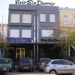 Отель El Globo парковка
