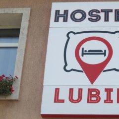 Гостиница Hostel Lubin Украина, Львов - отзывы, цены и фото номеров - забронировать гостиницу Hostel Lubin онлайн с домашними животными