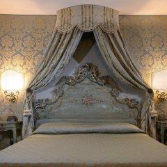 Отель Ca' Rialto House Италия, Венеция - 2 отзыва об отеле, цены и фото номеров - забронировать отель Ca' Rialto House онлайн комната для гостей фото 5