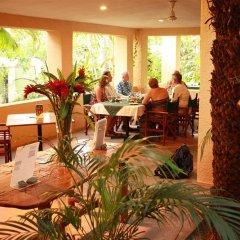 Отель Natadola Beach Resort Фиджи, Вити-Леву - отзывы, цены и фото номеров - забронировать отель Natadola Beach Resort онлайн питание фото 2
